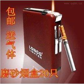 正品自動彈煙 煙盒20支裝 直衝超薄 帶防風打火機 送氣體包郵