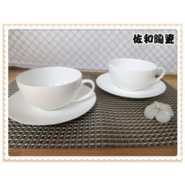 ^~佐和陶瓷餐具^~~04B~1MEHST1QY-380CC皇家骨瓷奶茶杯盤組~奶茶 咖啡