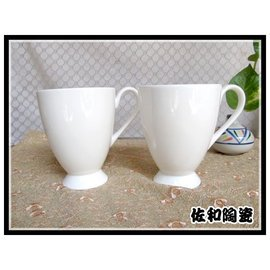 ~佐和陶瓷餐具~~04B~1MEHAD1JR-500CC皇家骨瓷馬克杯~咖啡 牛奶 可可