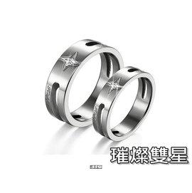 ~316小舖~~C94~ 316L鈦鋼戒指~璀燦雙星~單件價 星鑽戒指 星鑽對戒 情侶對戒