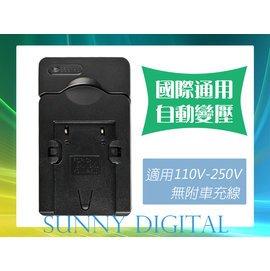 陽光 Sony NP~FR1 FR1 充 DSC~P200 DSC~T30 DSC~T50