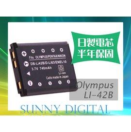 陽光 Sunny CASIO NP~80 NP80 LI~42b 日製日蕊電池~ 半年~
