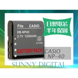 陽光 Sunny Digital CASIO NP~40 NP40 日製日蕊電池~ 半年~