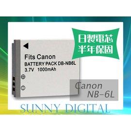 陽光 Sunny Canon NB~6L NB6L 電池 IXUS 85 95 105 2