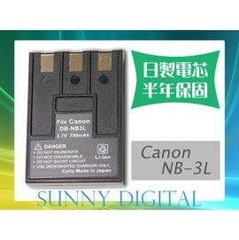 陽光 Sunny Digital Canon NB~3L NB3L 日蕊電池~ 半年~IX
