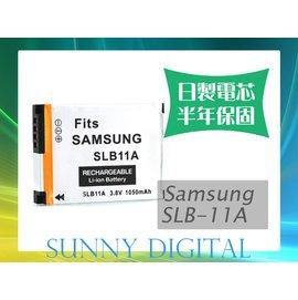 陽光 Samsung SLB~11A SLB11A 日製日蕊電池~ 半年~ ST100 S