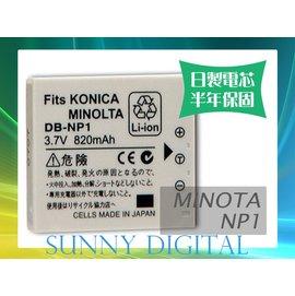 陽光 Sunny Digital Samsung SLB~0837 SLB0837 NP~