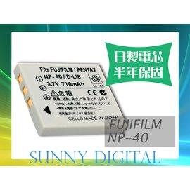陽光 Sunny Digital Panasonic CGA~S004E DMW~BCB7