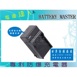 電池 master Nikon EN~EL19 ENEL19 充 Coolpix S100