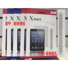 【逢甲區-歡樂通信】SONY Xperia Z Ultra C6802 6.4吋  Xpe