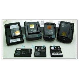 逢甲區 歡樂通信 座充 智慧型充 含變壓器 C2 C2~01 C2~02 C2~03 C2