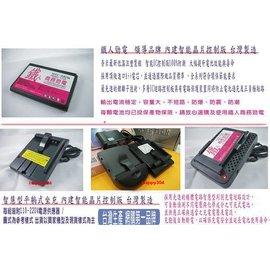逢甲區 座充 智慧型充 Z800 Z770 Z610 Z558 Z555 Z550 Z53