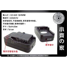 小齊的家 副廠 GOPRO HERO 3 3 HERO3 極限 攝影機 相容 AHDBT~