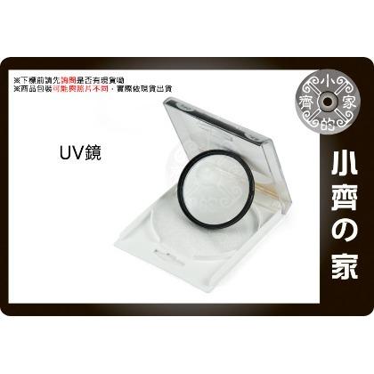小齊的家 CANON 500D 550D 600D 650D 18-55mm 55-250mm kit鏡 標準鏡 變焦鏡 雙鏡組 58mm口徑 鏡頭 UV鏡 保護鏡