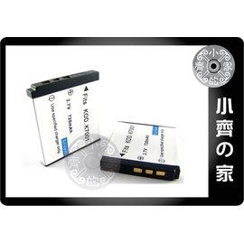 小齊的家 Kodak EasyShare V550 V570 V610 V630 V705