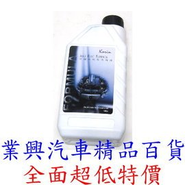 ~愛油購機油 On~line~RISLONE #4735 WATER REMOVER AN
