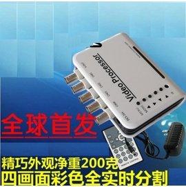 四畫面分割器 畫面分割器 4路視頻分割器 監控分割器 四路畫面處理器^~分BNC和AV兩種