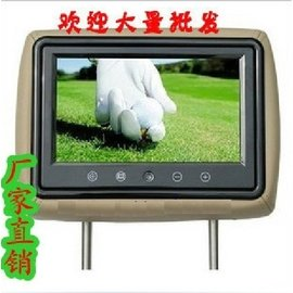 車用9寸高清800^~480LED 螢幕 觸模按鍵頭枕AV顯示屏 靠枕顯示器支持2路輸入