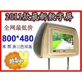 全網最 一對只售3880元^~免 ^~ 車用7寸頭枕 LED800^~480高解晰螢幕可接