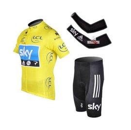 ~綠色 ~SKY黃色天空SKY 自行車衣 單車 腳踏車 騎行服 車衣車褲短袖套裝