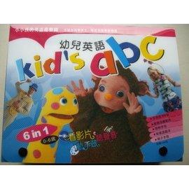 繪本館^~東西圖書kids abc^~^(6DVD 6貼紙遊戲本 泡棉字母^) 650元