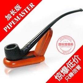 年货意大利加丽沙进口石楠木烟斗 送豪华配件12套 超长烟斗丝烟斗