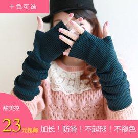 羊毛羊絨手套 加長半截露指半指手套可愛保暖手臂套男女款