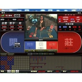 全亞洲 代理BBIN波音平台遊戲點數, 儲值服務
