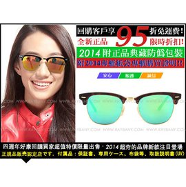 ray ban clubmaster rb3016  clubrayban