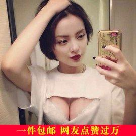 定制 惡搞大胸女撕奶裝T恤 3D 圖案擬真文胸爆乳搞怪衣服 TCUC7U6B