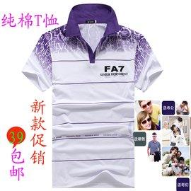 品牌正品中年條紋商務 男士短袖t恤翻領大碼寬松polo衫爸爸裝