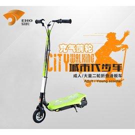 包郵正品易虎電動自行車滑板車上班代步車踏板折疊迷你衝浪