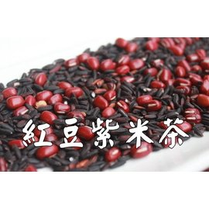 ~沖泡穀粉小舖~紅豆紫米茶包  20gX15小包  300g ± 5% 即沖即飲~
