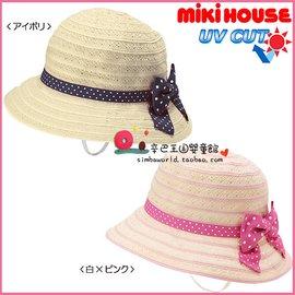 MIKIHOUSE男童寶寶帽子春夏遮陽帽女童帽嬰幼兒草帽天然紙草安全