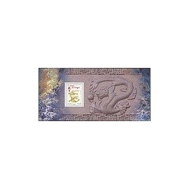 法國2012年龍年生肖郵票小型張1枚新 原膠全品 外國龍票集郵收藏