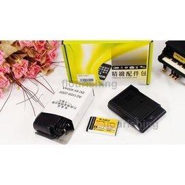 電力銀行精緻 包 電池 NOKIA~BL~5C BL5C~N72 N91 INO CP10