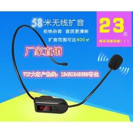 教學擴音器無線耳麥話筒老師 教學導遊FM調頻話筒頭戴無線麥克風