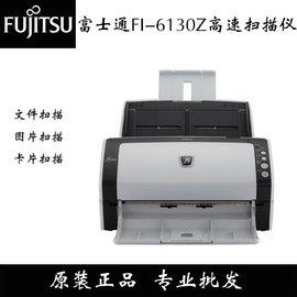 富士通 掃描儀 FI~6130雙面高速快遞單 文檔 圖像掃描儀 FI~6130Z