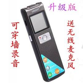 無線WIFI麥克風 錄音筆 高清 遠距 聲控降噪 設備微型正品MP3