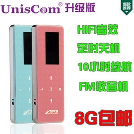 清華紫光電子MP3播放器 正品高清錄音筆mp3收音機變速 跑步8G