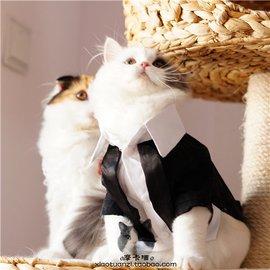 ^~摩卡喵衣櫥^~寵物服裝貓狗衣服 婚紗照禮服西裝 燕尾服假兩件套