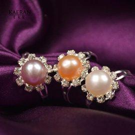 ~天天 ~正品天然淡水珍珠戒指女太陽花朵鑲鑽買二送二包郵