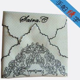純棉手帕繡名字男士女士兒童全棉手絹方巾 特色 定制