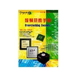 ~電腦_BCD~~超頻 手冊~ISBN:9579896577│松崗│柯志賢│九成新