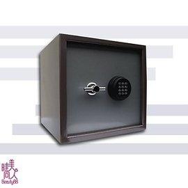 防衛者 電子保險箱~18公斤鋼板型保險箱