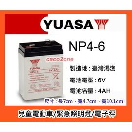 ^%成功網^% YUASA 湯淺 NP4~6 6V 4AH^(WP4~6 NP4.5~6^