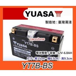 ^~成功網^~ 盒裝 貨 YUASA 湯淺 7號薄型機車電池 YT7B~BS GT7B~B