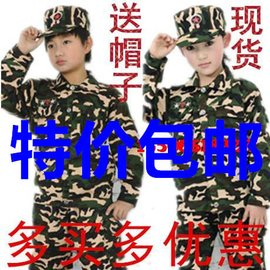 兒童軍裝幼兒園中小學生男童女童迷彩服少兒軍訓演出服表演服套裝