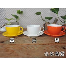 ~佐和陶瓷餐具~~23M50CS~O義式咖啡杯碟組~咖啡杯 紅茶杯 花茶杯 拿鐵杯 家庭組
