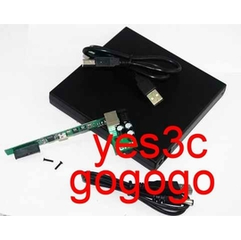 【 USB2.0筆電用sata 光碟機 外接盒】 內接機芯換成USB外接式